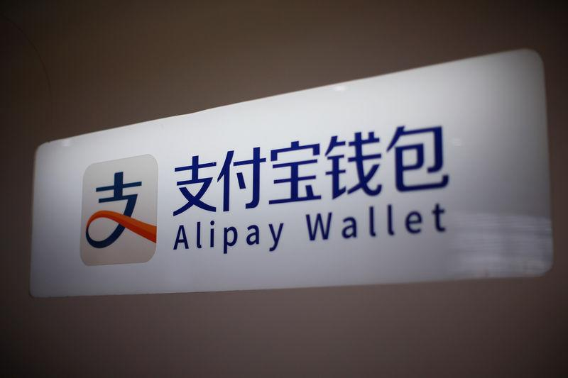 Alipay targets Chinese tourists with U.S. payment deals