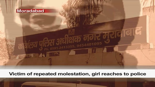 Victim of repeated molestation, girl reaches out to police