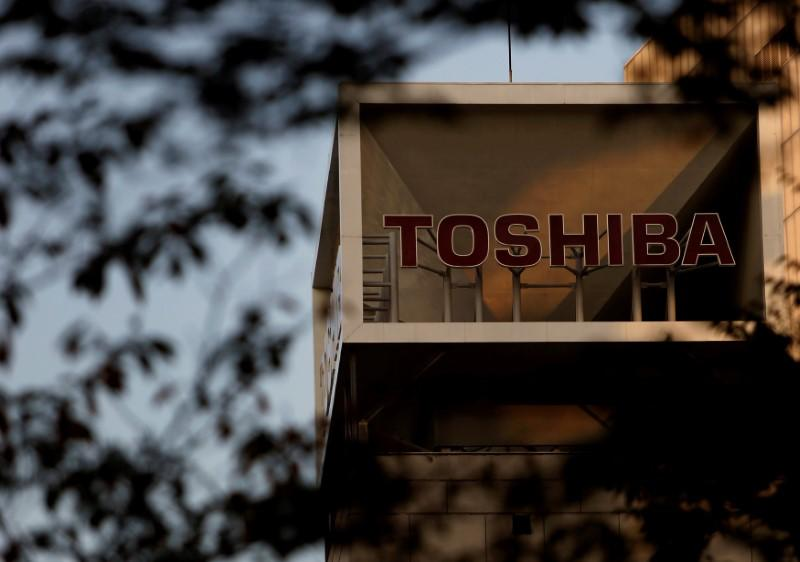 Toshiba woes intensify on reports of $6 bln writedown, shares plummet