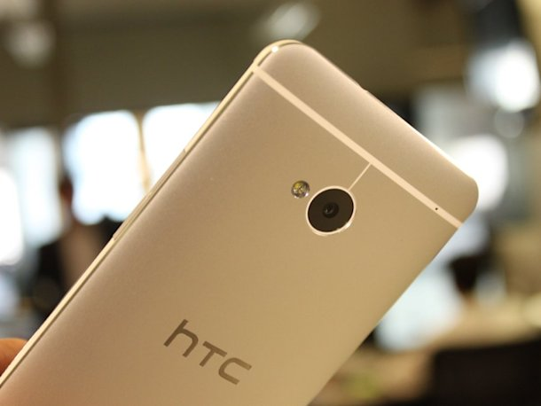 htc one rear camera