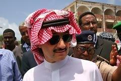 Shunned by Europe, Greece turns to Saudi prince