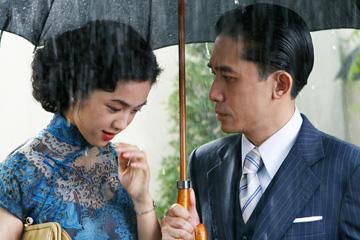 Tang Wei and Tony Leung Chiu-wai in Focus Features' Lust, Caution