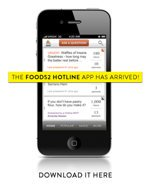 Hotline App