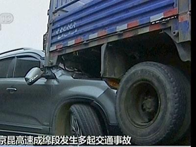 Fifty car pileup in western China