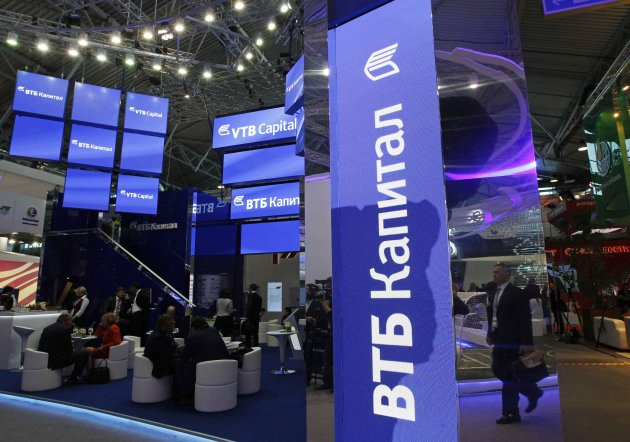 A booth from Russian state-controlled bank VTB is seen during the St. Petersburg International Economic Forum