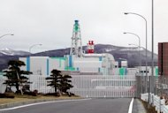 Japan&#39;s only plant to extract plutonium and uranium from spent nuclear fuel at Rokkasho village in Aomori prefecture, northern Japan, pictured on March 31, 2006. Japan&#39;s only reprocessing plant for spent nuclear fuel could sit on an active seismic fault vulnerable to a massive earthquake, experts warned Wednesday