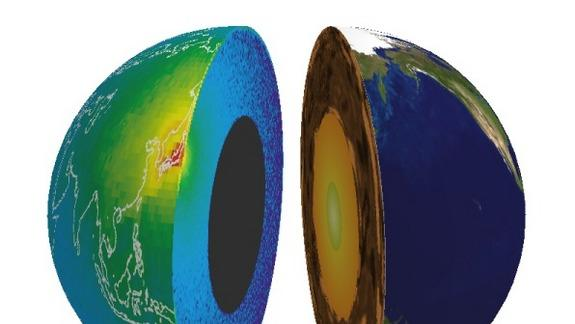Physicists Hunt Weird Antimatter Beneath Earth