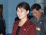 Last month, secretive North Korea revealed that leader Kim Jong-Un had married Ri Sol-Ju