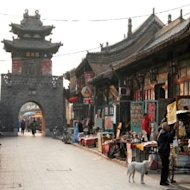 Kota Pingyao Tampil Artistik