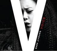 Baek Jiyoung's new song 'Voice' tops in various music charts right after its release