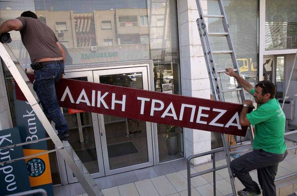Cyprus bailout on track after foreclosure law passed