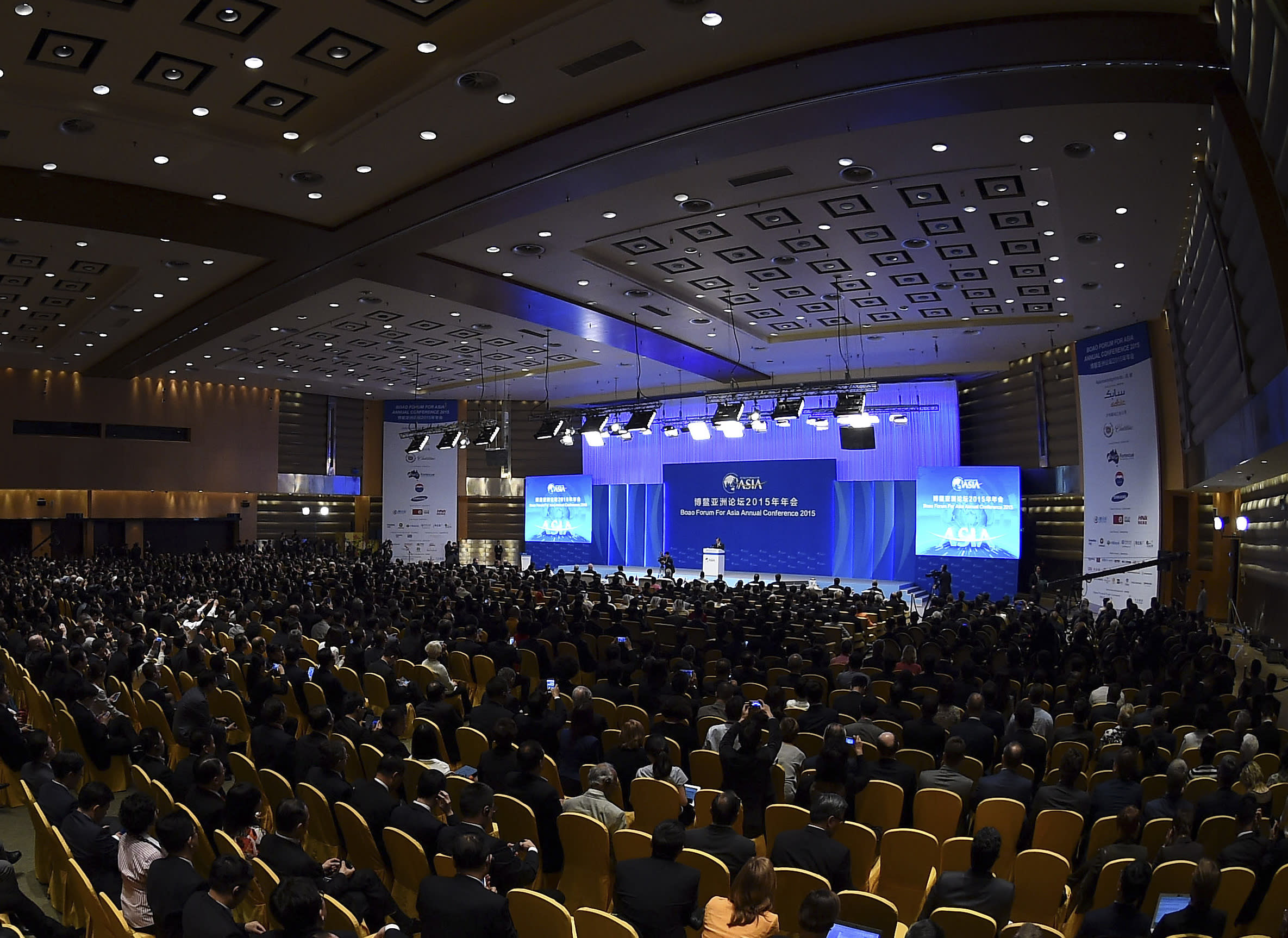Chinese president promotes regional vision at Boao Forum