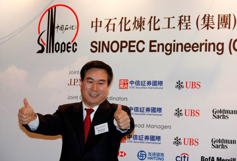 China starts investigation of Sinochem Group president Cai Xiyou