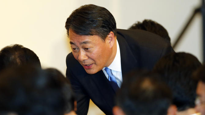 Japan's Cabinet resigns to make way for new PM
