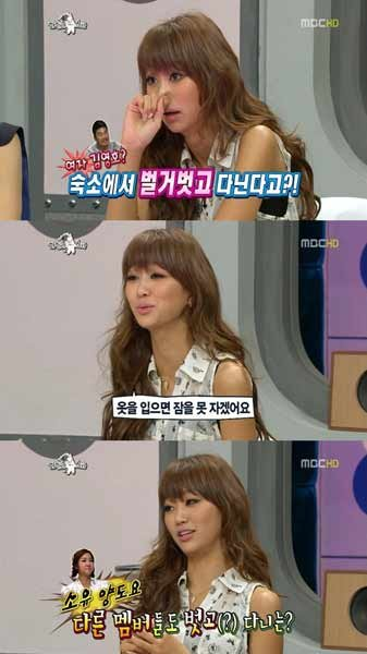 SISTARs Hyolyn Confesses She Sleeps in the Nude
