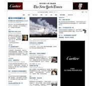 http://cn.nytimes.com/