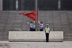 Policemen hoist a Chinese national flag in front of…