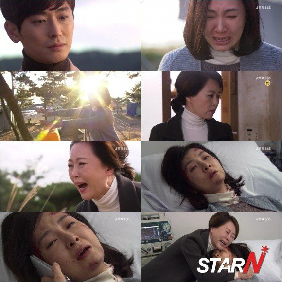 'Five Fingers' Chae Si Ra meets a tragic death