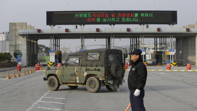SKorean managers: NKoreans not working at factory