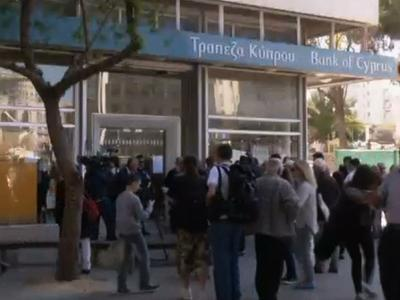 Cyprus Reopening Banks With New Restrictions