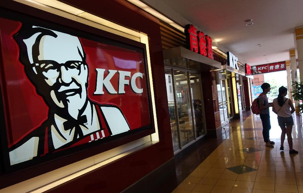 KFC to take a bite of Myanmar market