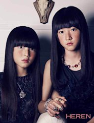 Kim Sae Ron and Kim Ah Ron