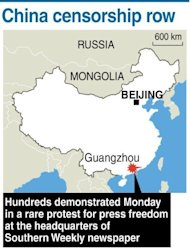Graphic showing Guangzhou in China. Police allowed a demonstration there on Monday which mainly included young people carrying posters and scattering chrysanthemums, a flower used at funerals in China which has become the protesters' symbol for the loss of press freedom