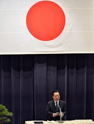 Prime Minister Yoshihiko Noda&#39;s administration is to declare its intention to permanently shut down the nation&#39;s nuclear reactors by some time in the 2030s, according to the Mainichi Shimbun