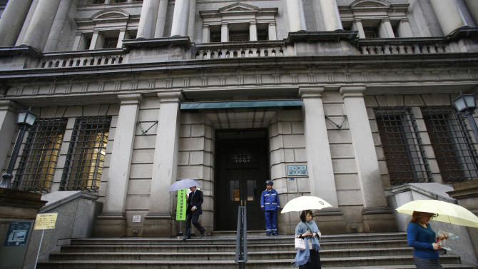 BOJ holds first policy meeting under new governor