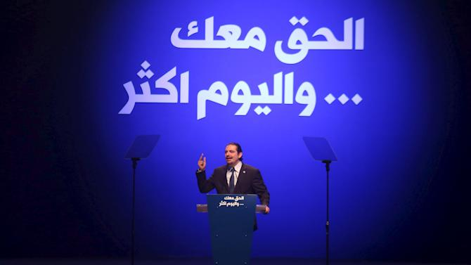 Lebanon's former prime minister Saad al-Hariri addresses his supporters during the 11th anniversary of the assassination of his father, Rafik al-Hariri, in Beirut