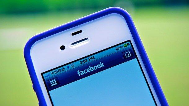 Facebook Adds Tap-and-Hold Video Recording Feature to Messenger App