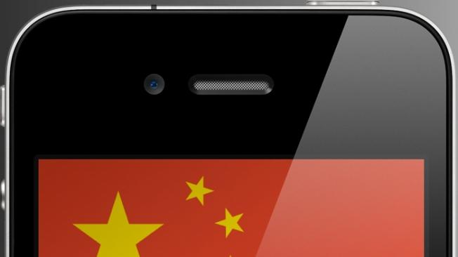 China Mobile: 'millions' of iPhones already ordered