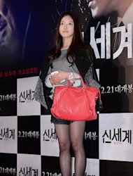 "VIP Premiere of ""New World"""