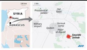 Карта расположения Сайида Зейнаб шиитской святыне просто как и hellip;