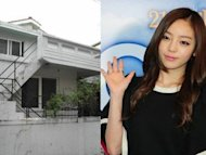 Goo Ha-ra buys her first home