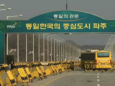 NKorea Closes Factory Run Jointly With South