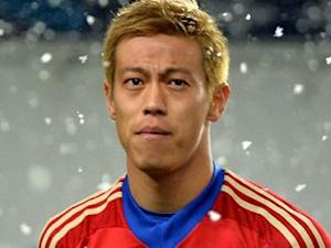 De Jong: Honda will succeed at AC Milan