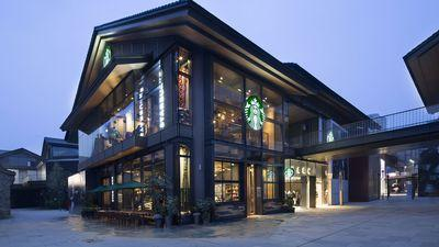 Starbucks' Fancy New China Flagship Store Features a Floor for Star-Gazing