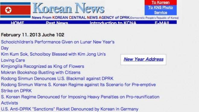 The website of North Korea's state news agency on February 12, 2013