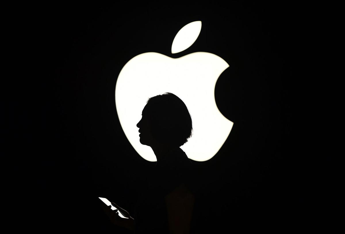 SK antitrust regulator is investigating Apple and it won't say why