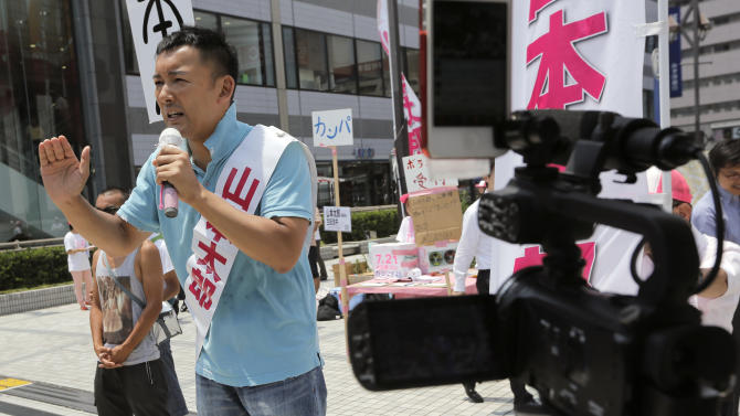 Japan gets Net campaign, but not savvy candidates