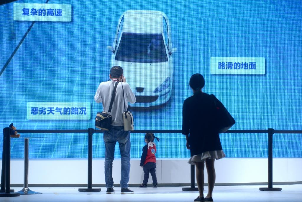 Car makers to profit from China's booming used market