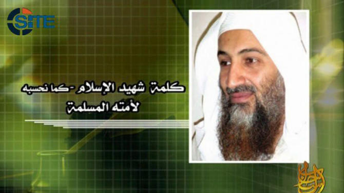 This image from video provided by the SITE Intelligence Group shows the image displayed during a posthumous audio message from slain al-Qaida leader Osama bin Laden released by the terrorist group's media arm, as-Sahab. In the message recorded shortly before his death, bin Laden praises the protests sweeping the Middle East. (AP Photo/SITE Intelligence Group) MANDATORY CREDIT: SITE INTELLIGENCE GROUP; ON-SCREEN LOGO MUST NOT BE OBSCURED
