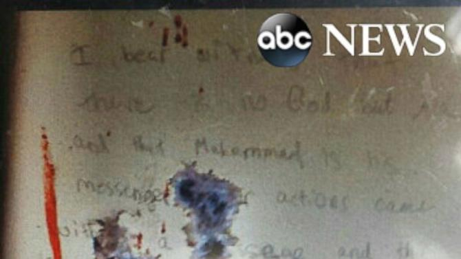 Image Shows Dzhokhar Tsarnaev's Last Message Before Arrest