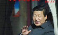 Has China&#39;s New President Taken To &#39;Twitter&#39;?