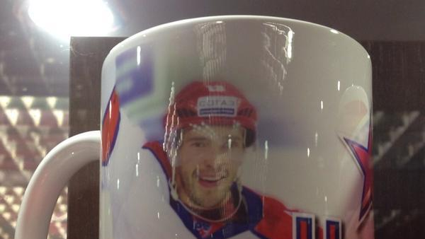 Pavel Datsyuk coffee cup