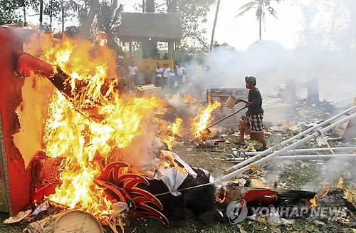 Indonesia Hindu Cremation