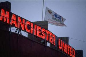 Manchester United announces record annual revenues