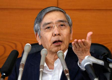 BOJ eases policy by doubling ETF buying, underwhelms expectations