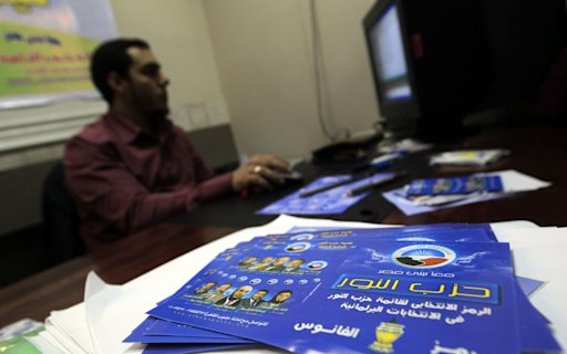 Election campaign leaflets of Egypt's leading Salafi Al-Nur party